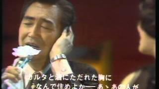 美空ひばり&鶴田浩二 悲しい酒ほか・・・デュエット UPB-0036