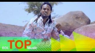 Abeselom Bihonegn ft. Eyerusalem Getu - Shege Keharer Dire Nat ሸጌ ከሐረር ድሬ ናት (Amharic)