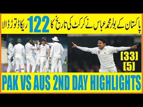 Mohammad Abbas Broke The 122-Year-Old Record || PAK VS AUS 2nd Day Highlights || Today Cricket News
