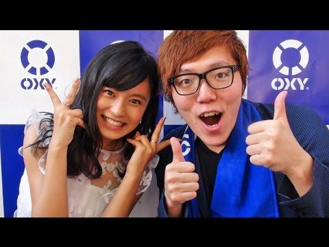 小島瑠璃子さんに洗顔してもらった!OXYイベント!
