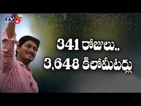 YS Jagan Praja Sankalpa Yatra Pylon in Ichapuram | TV5 News