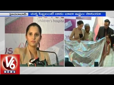 Sania Mirza launched 'Children Health Cards' at Lotus children's hospital - Hyderabad