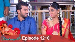 Priyamanaval Episode 1216, 10/01/19