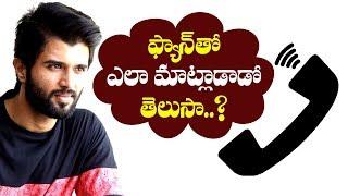 Vijay Devarakonda Surprise Phone Call To His Fan - NTV - netivaarthalu.com