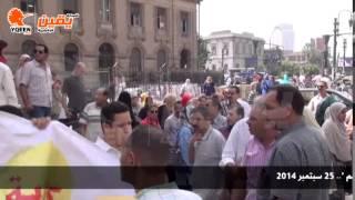 يقين | قوات الأمن تفض وقفة حركة