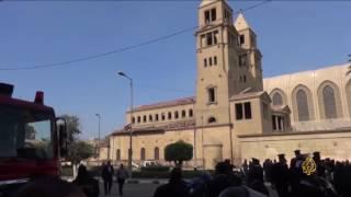 عشرات الضحايا بتفجير الكاتدرائية المرقسية بالقاهرة