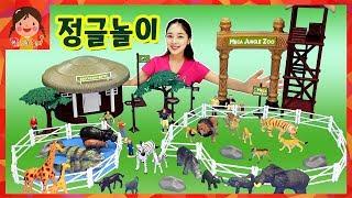 mega jungle play set Animal Farm zoo Tiger Lion Elephant learn for kids toy [yura]