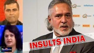Vijay Mallya Insults India - Times Now EXPOSES Him | The Newshour Debate (13th June)