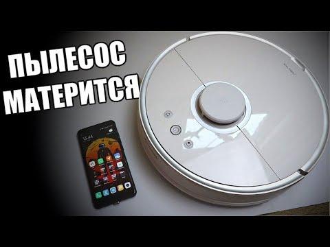 Русская озвучка Xiaomi Roborock S50 за 5 минут 🔥