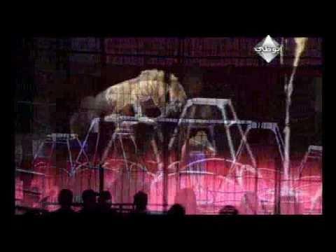 Mongolian Circus Abu Dhabi