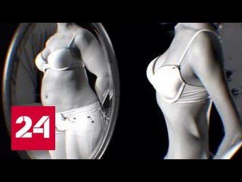 Смертельная диета. Специальный репортаж Натальи Камратовой