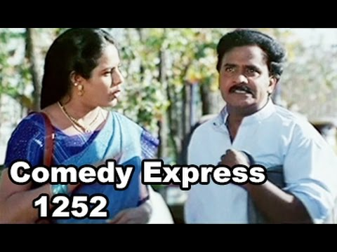 Comedy Express 1252    Back to Back    Telugu Comedy Scenes