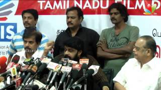 Boologam - Tamil Nadu Film Director's Union Press Meet | Vikraman, RK Selvamani