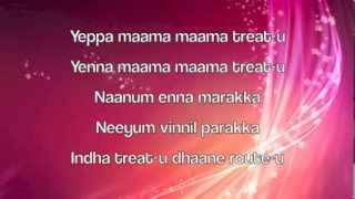 Yeppa Mama Treatu Lyrics