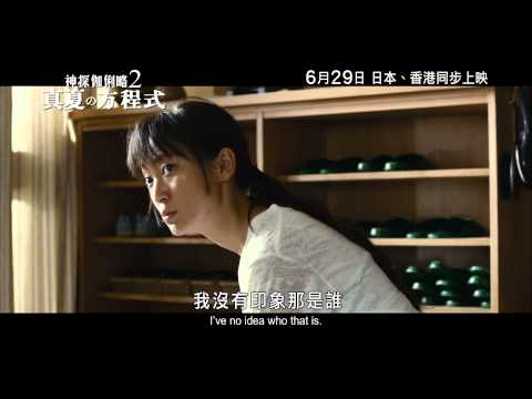神探伽俐略2:真夏方程式 (Midsummer's Equation)劇照