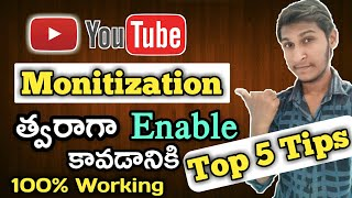 How to Enable Monetization On YouTube 2018 || Top 5 Tips To Enable Youtube Monetization - In Telugu