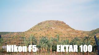 I SHOOT FILM : Nikon F5 + Kodak Ektar 100
