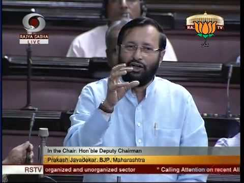 Bjp Leader Shri Prakash Javadekar On Worker of unorganized sector In Rajya Sabha