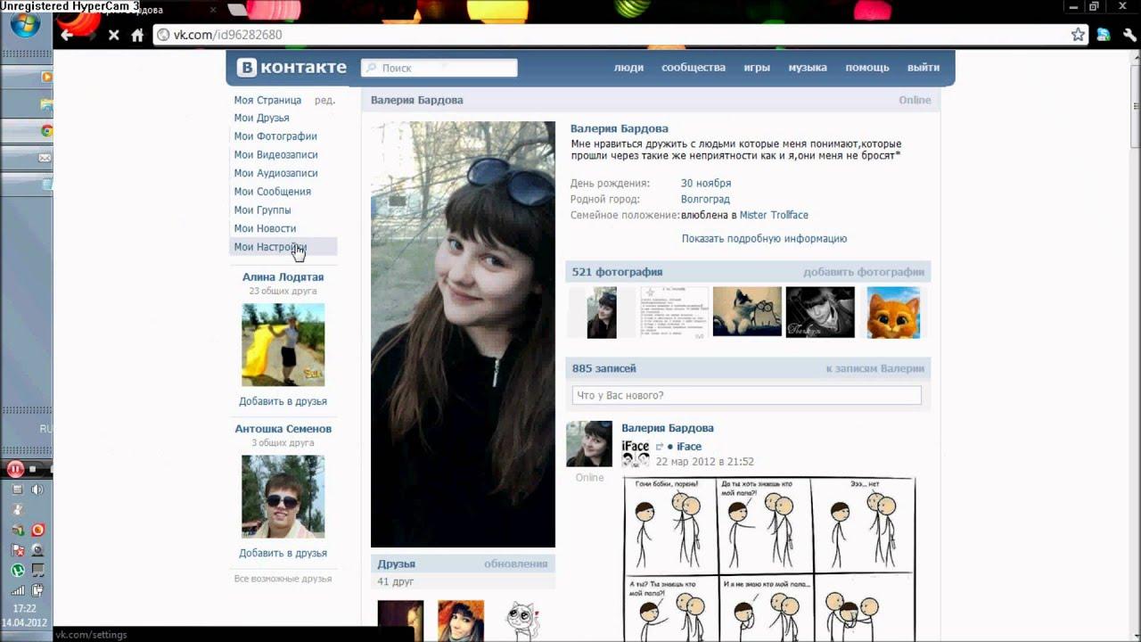 Как сделать так чтобы никто не видел моих друзей в фейсбук