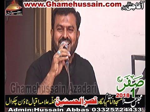 Agha Kazim Abbas Majlis 1 Saffar 2018 Chakwal