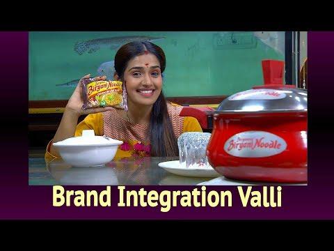 Brand Integration Promo 1 | VALLI | Vidhya | RajKumar | Ajay | Saregama TVShows Tamil