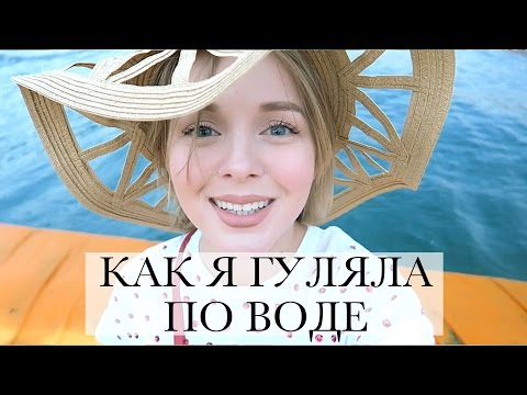 КАК Я ГУЛЯЛА ПО ВОДЕ | PONTE DI CHRISTO LAGO ISEO | THE FLOATING PIERS | DARYA KAMALOVA