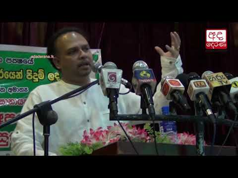 there is no slfp ins|eng