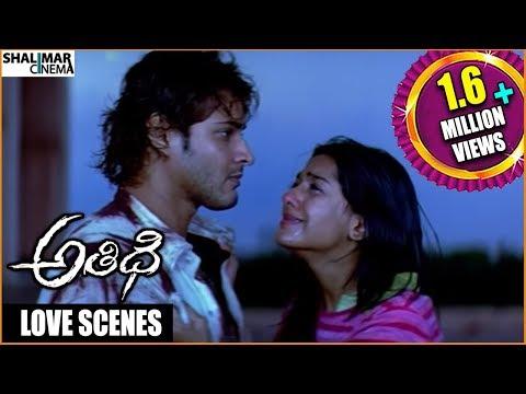 Athidi Movie || Mahesh Babu & Amrita Rao Beautiful Love Scenes