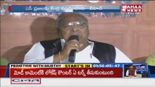 Congress Leader V. Hanumantha Rao Prieses AP CM Chandrababu