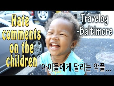 NEGATIVE COMMENTS ON THE CHILDREN : USA Road Trip Day 1,2 - Baltimore 미국여행 - 발티모어 2016 Vlog ep.64