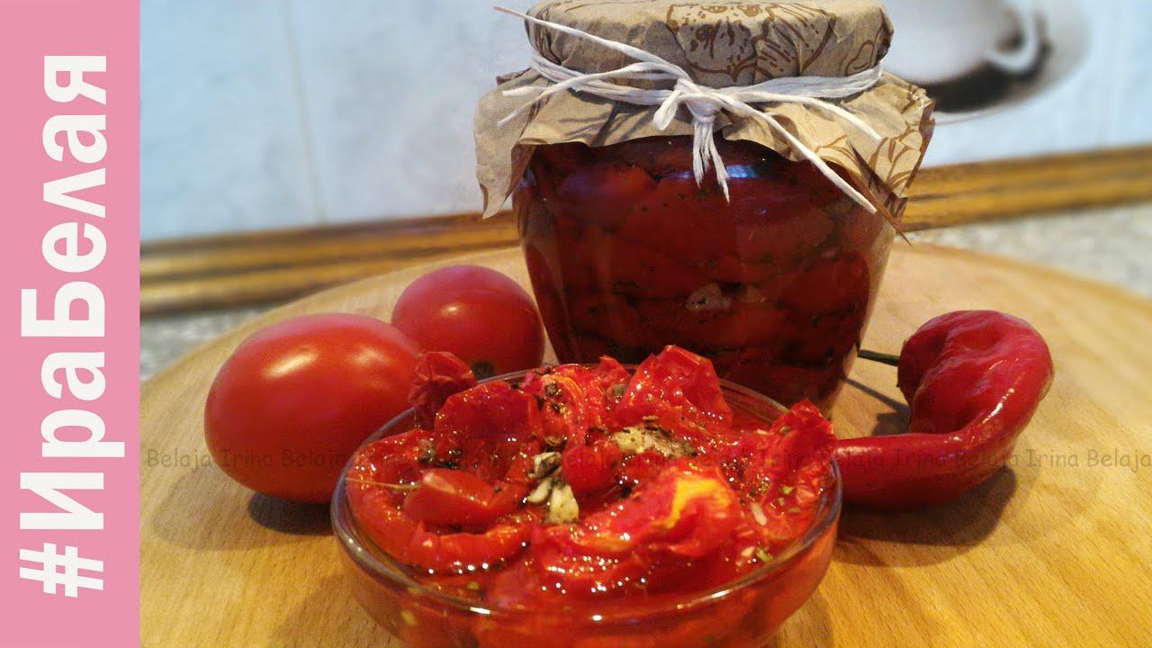 Как сделать вяленые помидоры в домашних условиях на зиму