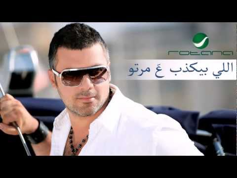 Fares Karam - Elli Byekzob 3a Marto /   -    
