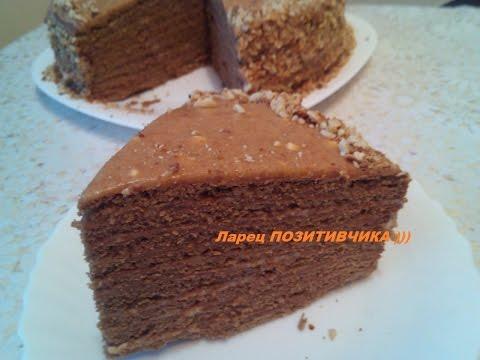 Торт медовый .   Торт медово - шоколадный с карамелью
