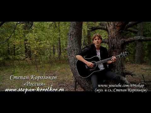 Митяев Олег - Вот она Родина, как на ладони