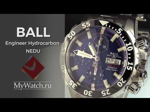 Ball Engineer Hydrocarbon NEDU