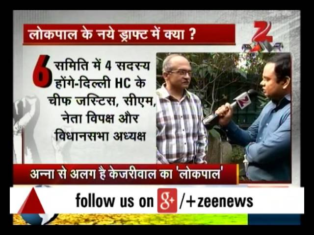 Prashant Bhushan against Arvind Kejriwal's Jan Lokpal Bill