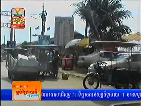 Khmer News, HM HDTV Daily Important News 02 Dec 2013 Part4_8