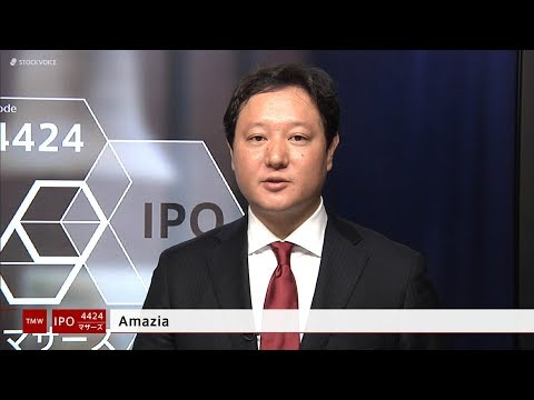Amazia[4424]東証マザーズ IPO