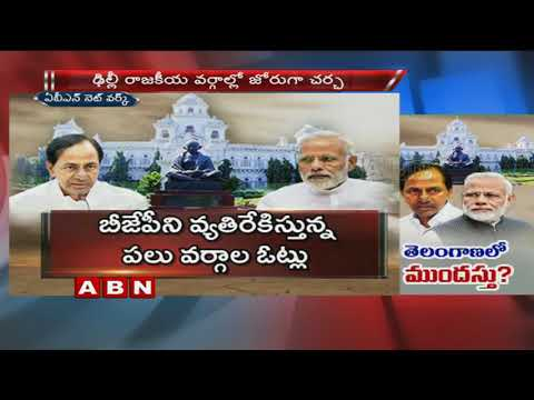 K Chandrasekhar Rao plans early elections | CM KCR Meet with PM Modi