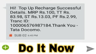 Free Mobile Recharge With Proof 2017 2018 HINDI