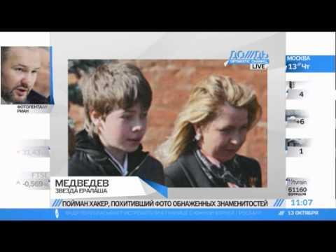 Медведев попал в Ералаш