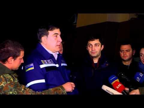 Михаил Саакашвили на месте происшествия в Затоке
