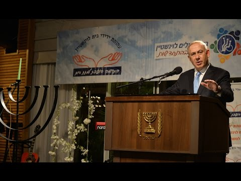 """PM Netanyahu""""s Remarks at Hanukkah Event for Wounded Soldiers, Security Forces and Terror Victims"""