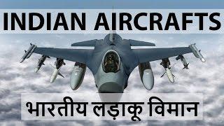Indian Military Aircrafts - भारतीय लड़ाकू विमानों के बारे में जानिये (Rafale,Tejas,Mig,Sukhoi,Dhruv)