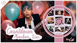 Amber Liu – Countdown | 8D AUDIO | USE HEADPHONES |