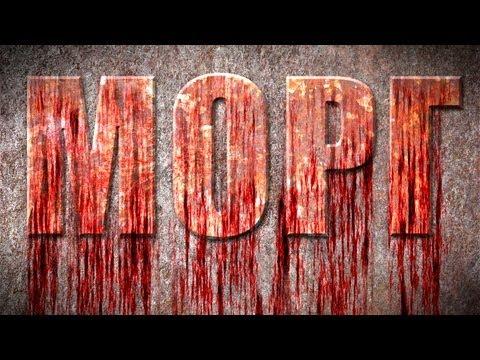 Кровавая надпись как сделать
