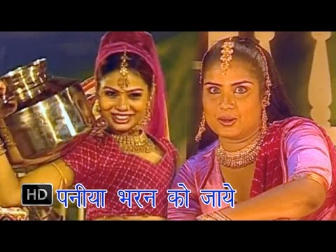 Bhojpuri  Hot Songs -   Paniya Bharan Ko Jayea | Yara | Devi video