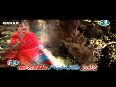 Song 9-qarara Rasha Remix-rabia Tabassum-new Songs Album 'brothers Lovers Gift 2'.mp4 video