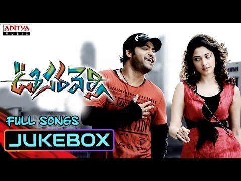 Oosaravelli Movie Songs Jukebox || Jr Ntr, Tamanna || Telugu Love Songs video