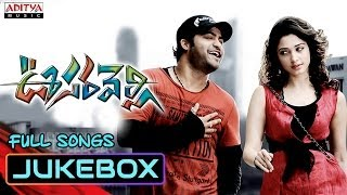 Mr. Perfect - Oosaravelli Telugu Movie  || Full Songs Jukebox || Jr Ntr,Tamanna